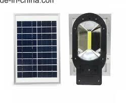 china er all in one 5w solar led garden street light with ce china solar light solar led lights