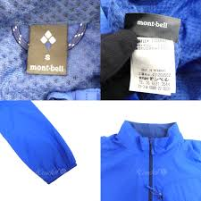Montbell Light Shell Outer Jacket Mont Bell Light Shell Outer Jacket Zip Up Jacket Blue Size S Mont Bell