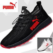 PUMA <b>Men's</b> Sports Shoes <b>Summer</b> Breathable <b>Mesh</b> Shoes <b>Casual</b> ...