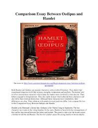 hamlet oedipus complex critical essay