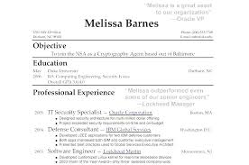 Phd Student Resume Sample Graduate Student Resume Sample Amethyst