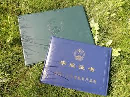 Студентки курса ФИЯ получили дипломы бакалавров Шэньянского  1 jpg