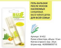 <b>Средства защиты от КОМАРОВ</b> - Средства защиты от насекомых