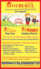 franchise opportunity gurukul preschool franchise opportunity