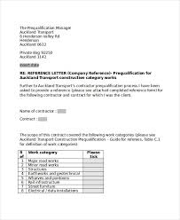 Bank Reference Letter Template Unique Bank Reference Letter Sample Colbroco