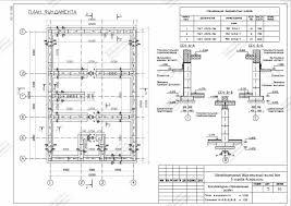 Скачать курсовой проект Одноквартирный двухэтажный жилой дом  Скачать курсовой проект Одноквартирный двухэтажный жилой дом коттедж 455 м2