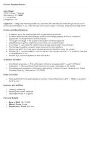 Resume For Teachers – Xpopblog.com