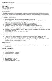 Sample Resume For Fresher Teachers Gentileforda Com
