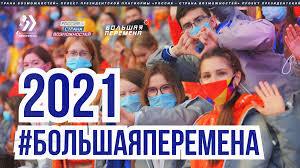 РОСПАТРИОТЦЕНТР - Новости