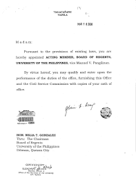 Letters Of Office Two Open Letters To The Inquirer On The Up Board Of Regents U P