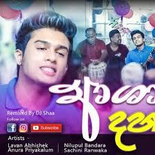 1172 x 2485 png 421 кб. Asha Dahasak Remix Sangeethe Teledrama Song Mix By Dj Shaa By Dj Shaa Emb