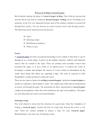 plan for an essay example vacation