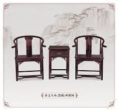 modern chinese furniture. asievue chinese furniture modern