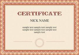 печать диплома сертификата иллюстрация штока изображение   печать диплома сертификата иллюстрация штока изображение насчитывающей коммерчески 17681566
