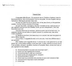 Myself Essay Example Myself Essay Example Introducing