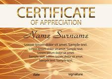 Рамка сертификата диплома конкуренции и низкая предпосылка  Шаблон сертификата или диплома вознаграждение Выигрывать конкуренцию Стоковая Фотография rf