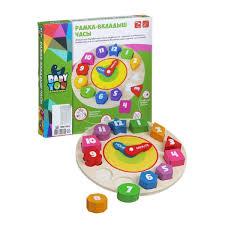 Игр. дерев., рамка-вкладыш Часы, <b>Bondibon</b>, BOX 22х22х2,7 см ...
