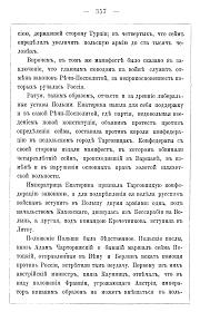 file evgeny petrovich karnovich essays and short stories from  file evgeny petrovich karnovich essays and short stories from old way of life of