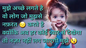 Only For Girls Sweet Attitude Quotes Whatsapp Status Video 2018