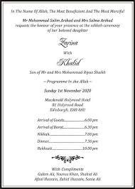 9 best wedding cards concept images on pinterest wedding cards Muslim Wedding Cards Toronto muslim wedding invitation wordings islamic wedding card wordings muslim wedding invitations toronto