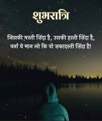 2018 Hindi Motivational Quotes Daily Motivational Quotes