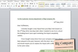how to write a complaint letter to a company sample letters  image titled write a complaint letter to a company step 4