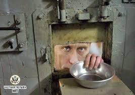 """""""Я не решил, буду ли я баллотироваться вообще"""", - Путин об участии в выборах президента РФ - Цензор.НЕТ 9723"""