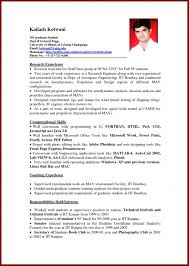 College Internship Resume No Experience Awesome Student Resume