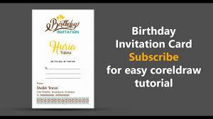 How To Design Birthday Card In Coreldraw Design Birthday Card In Corel Draw X7 Easy Tutorial Youtube