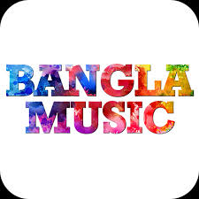 Bangladeshi Singers (Male)