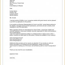 cover letter how to write a cover letter for manager position clerk typist samplecover letter sample short application cover letter sample