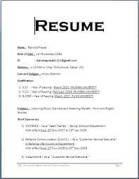Basic Job Resume Template Sarahepps Com