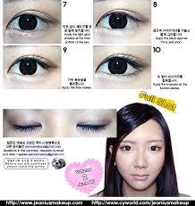 make up korea yang kelihatan tidak mengenakan solekan ini seperti memaparkan kecantikan wajah secara semulajadi solekan