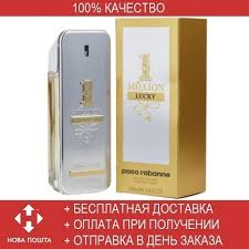Paco Rabanne 1 Million <b>Lucky</b> EDT <b>100</b> ml (туалетная вода Пако ...