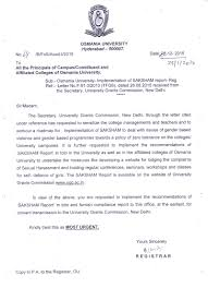 Sample Letter Of Recommendation For College Admission From Teacher College Recommendation Letter From Teacher