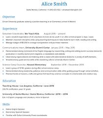 Esl Teacher Resume Sample Fair Online Teacher Resume Sample For
