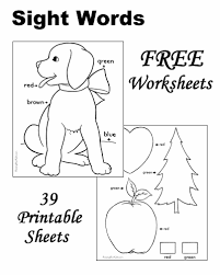Small Picture Sight Words Worksheets
