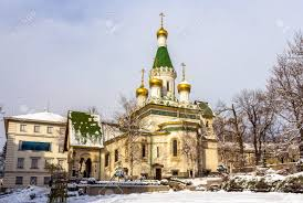 Image result for Russian church sofia