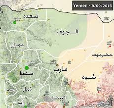 Image result for عربستان 42 هزار کیلومتر از «حضرموت» را اشغال کرده است