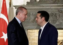 Resultat d'imatges de tsipras erdogan