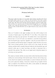 roland barthes eiffel tower essay essaywriterorg reviews maus i and ii test essay questions detailed answer key teacher carpinteria rural friedrich