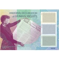 unexpo universal declaration of human rights un stamps unexpo17 universal declaration of human rights