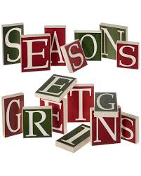 k k interiors red green seasons greetings bricks