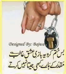 sada khush raho images