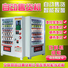 Used Reverse Vending Machine For Sale Fascinating China Reverse Vending Machines China Reverse Vending Machines