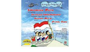 Setelah anda memasuki laman tersebut, anda bisa mendownload lagu indonesia raya dengan berbagai versi seperti berikut ini:. Kumpulan Lagu Wajib Indonesia Raya By Various Artists On Amazon Music Amazon Com