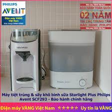 Mua Online Máy Tiệt Trùng & Ủ Bình Sữa Philips Avent Chính Hãng, Giá Tốt