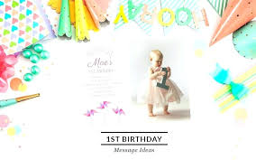 birthday invitation message packed with first wording to prepare inspiring messages for 3 yea