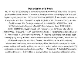 essays online to twenty hueandi co essays online to read