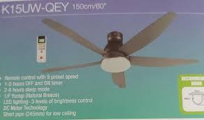 be trusted in kdk ceiling fan home